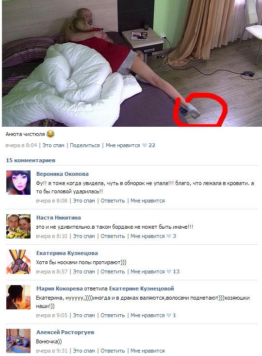 Скриншот про Анну Кручинину
