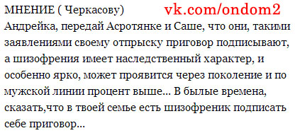 Блог про Алиану Устиненко (Асратян)