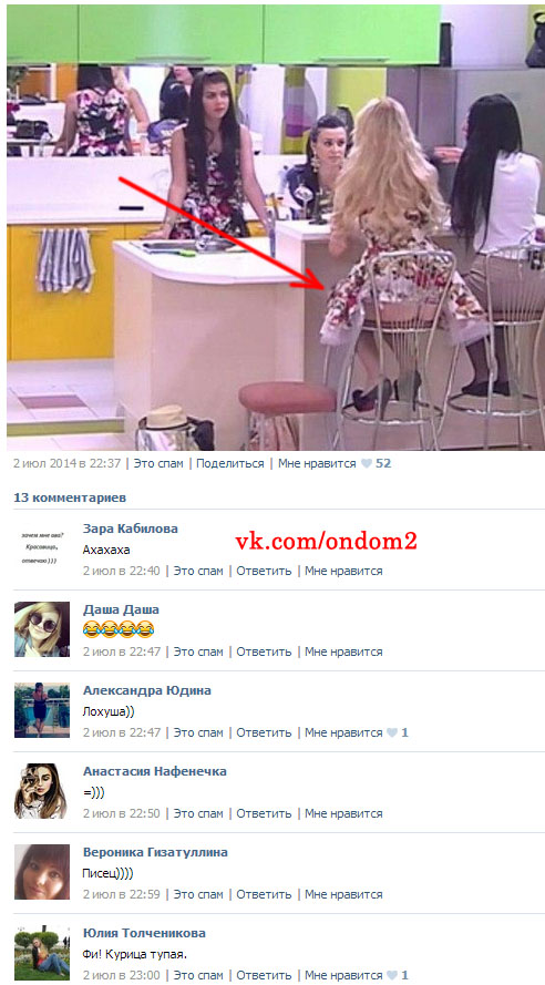 Анна Кудимова вконтакте