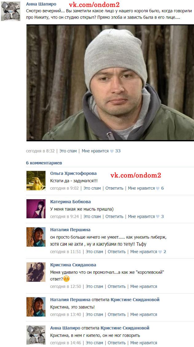 Вконтакте про Андрея Черкасова