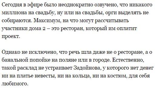 Вконтакте про Александра Задойнова