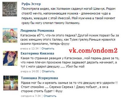 комментарии про Сергея Катасонова