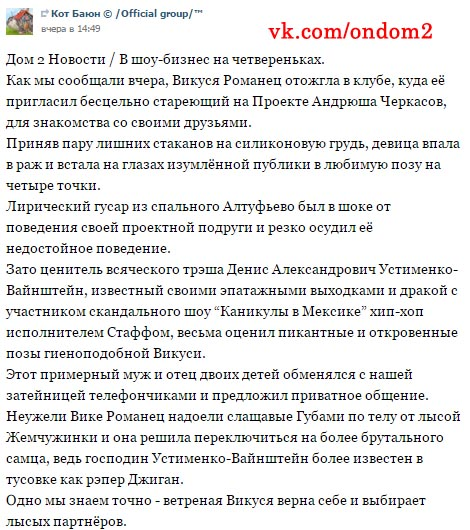 Статья про Джигана и Андрея Черкасоува