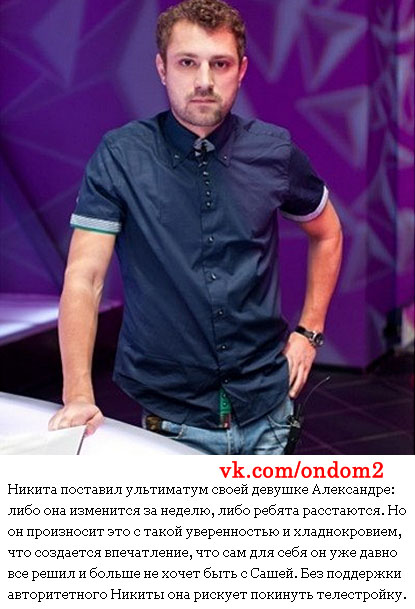 Вконтакте про Александру Артёмову