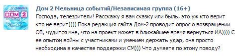 Вконтакте про Ирину Александровну Агибалову