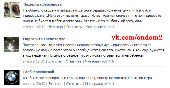 Про Алиану Устиненко вконтакте