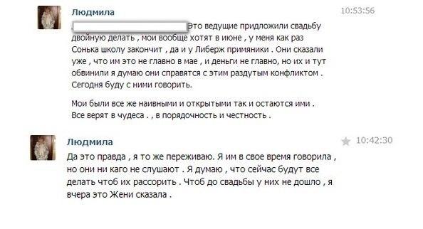 Людмила Валерьевна Руднева вконтакте
