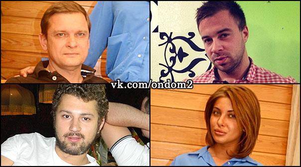 Владимир Здобин, Богдан Ленчук, Никита Кузнецов, Лиза Кутузова