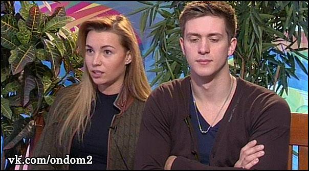 Виктория Макаревич, Ян Долидович