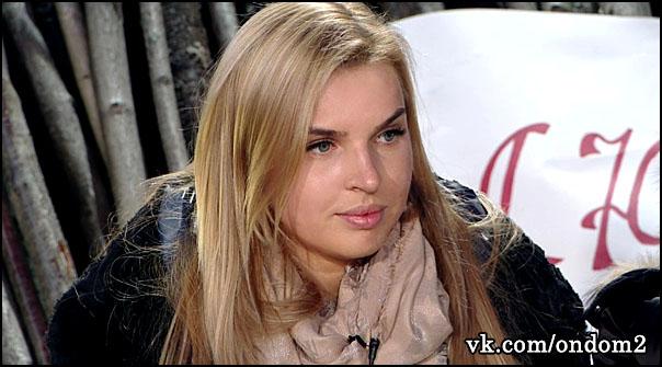 элла суханова без косметики фото