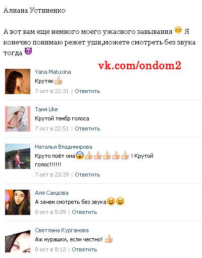 Комментарий к подарку вконтакте 31