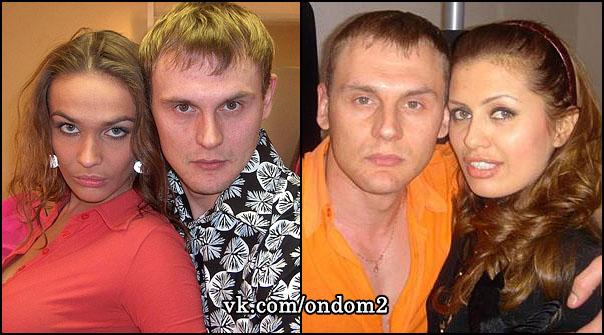 Драку Ермаковой И Гобозова