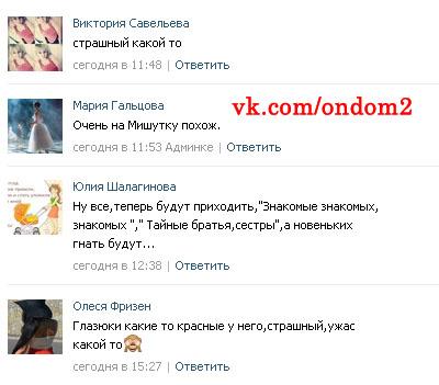 Барзиков получил секс но не с Мариной Африкантовой! Новости дома 2 эфир за 13 июля день 4447