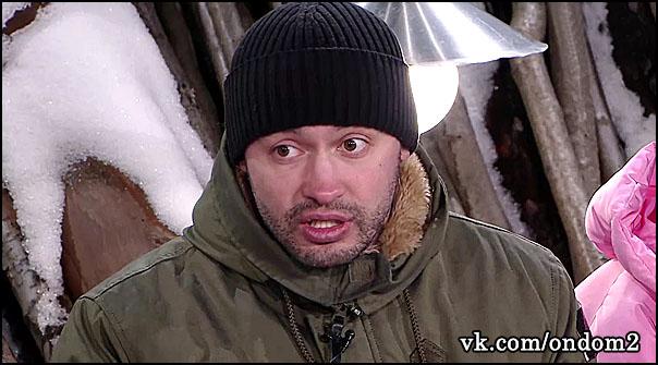 Андрей черкасов секс дом2 видео