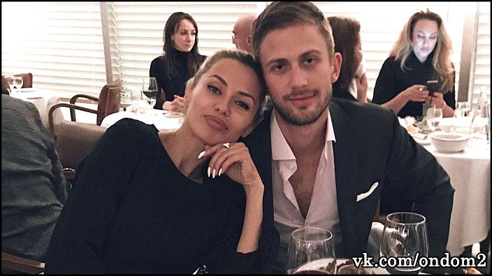 Алекс смерфит и его новая девушка