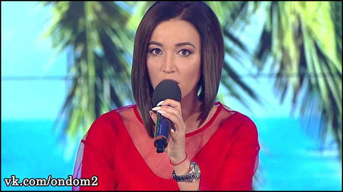 ДОМ2 24 ЧАСА новости смотреть онлайн песни журнал  ДОМ