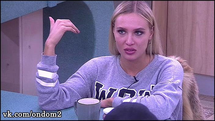 Елизавета Полыгалова