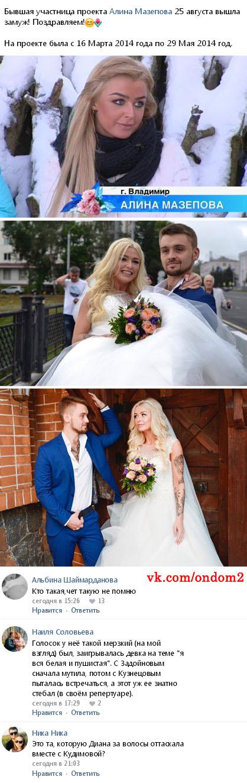 foto-moey-bivshey-devushki-alini-ot-aleksandra-russkoe-porno-spyashaya