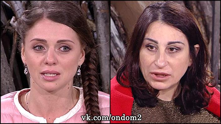 Ольга Рапунцель, Марина Тристановна Абрамсон