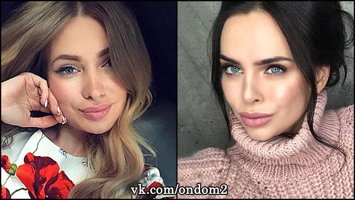 Евгения Феофилактова, Виктория Романец