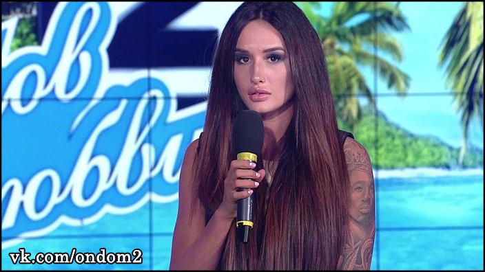 Марина Мексика (Черкасова)