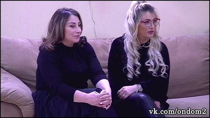 Марина Тристановна Абрамсон, Тата Абрамсон