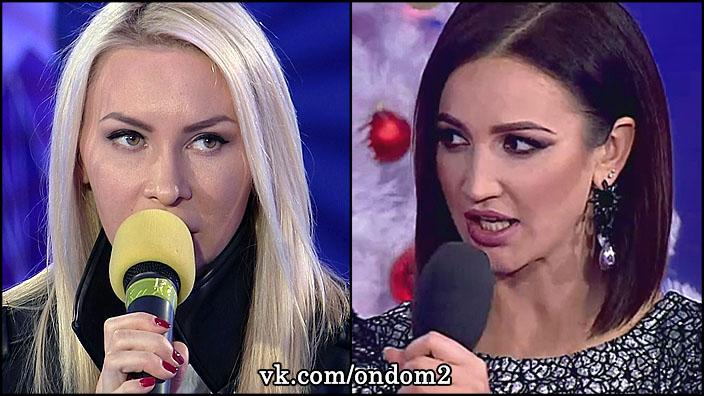 Ольга Бузова, Элина Камирен (Карякина)