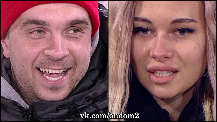Глеб Жемчугов (Клубничка), Елена Хромина