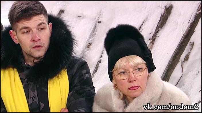 Татьяна Владимировна Григорьевская, Дмитрий Дмитренко