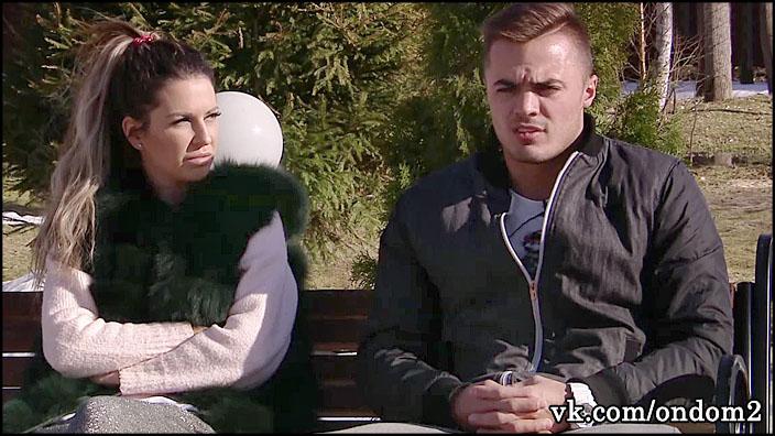 Майя Донцова, Алексей Купин
