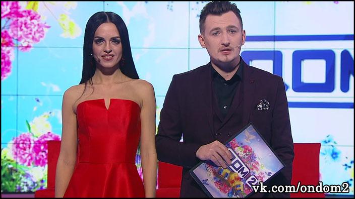 Влад Кадони, Юлия Ефременкова