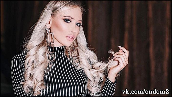 Лиза Полыгалова