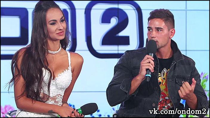 Захар Саленко, Валерия Фрост