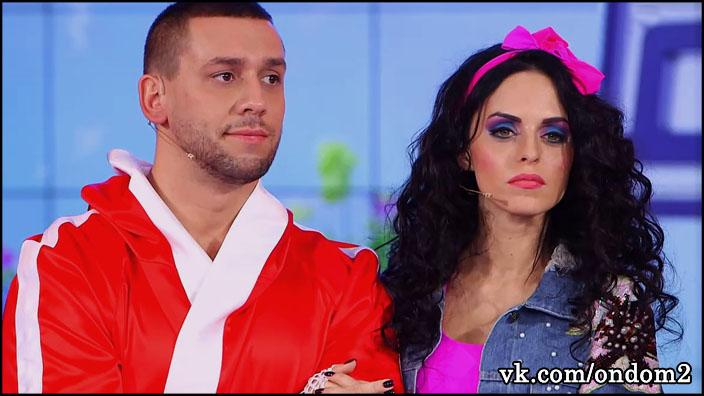 Сергей Кучеров, Юлия Ефременкова