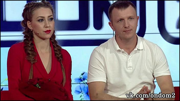 Алёна Савкина, Илья Яббаров
