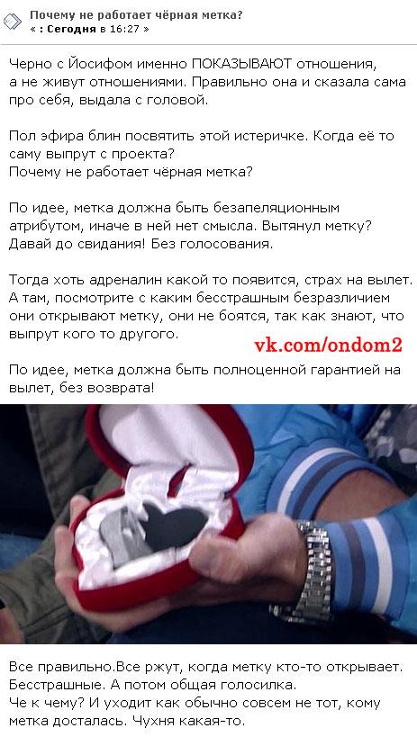 Мнение про Александру Черно