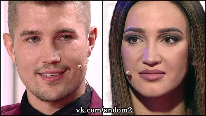 Роман Гриценко и Ольга Бузова наконец встретились после долгой разлуки.