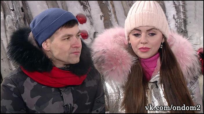 Дмитрий Дмитренко проговорился про вторую беременность Ольги Рапунцель.