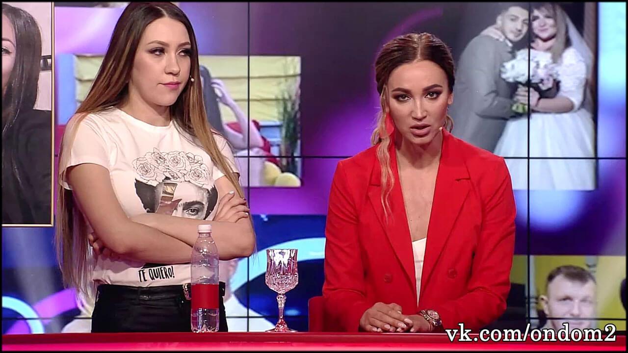 Алёна Савкина, Ольга Бузова