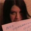 <b>Правда жизни или клевета от Воловичевой?</b>
