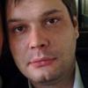 <b>Видео-компромат на Леонида Чернюгова</b>