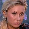 <b>Элина Карякина разбила ещё одну семью</b>