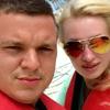 <b>Антон и Евгения Гусевы в Доминикане + фотоальбом с отдыха</b>