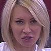 <b>Элина Камирен поклялась его уничтожить</b>