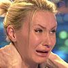 <b>Жуткая истерика Элины Камирен + видео</b>