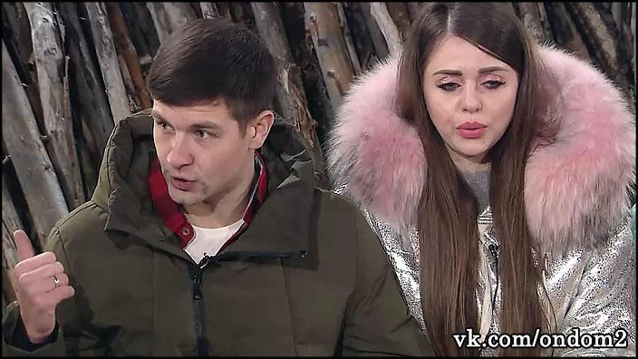 Ольга Рапунцель и Дмитрий Дмитренко уже делят квартиру.