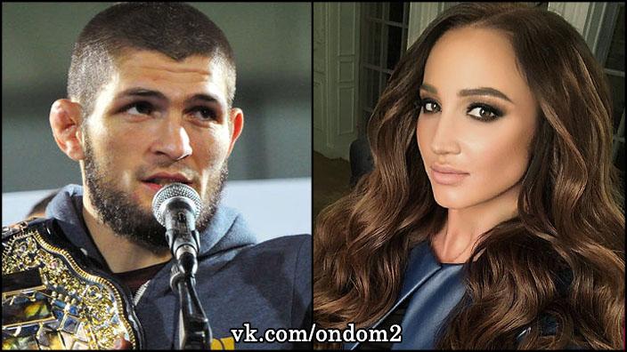 Женатый Хабиб Нурмагомедов прокомментировал связь с Ольгой Бузовой.