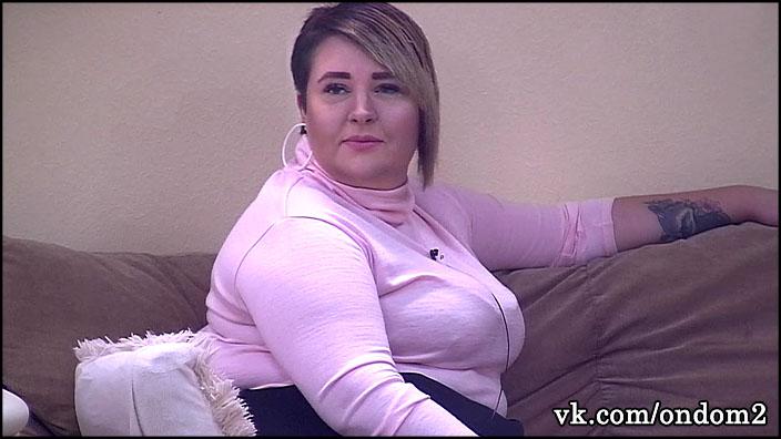 Александра Черно опять набрала килограммы. Объявлен её новый вес.