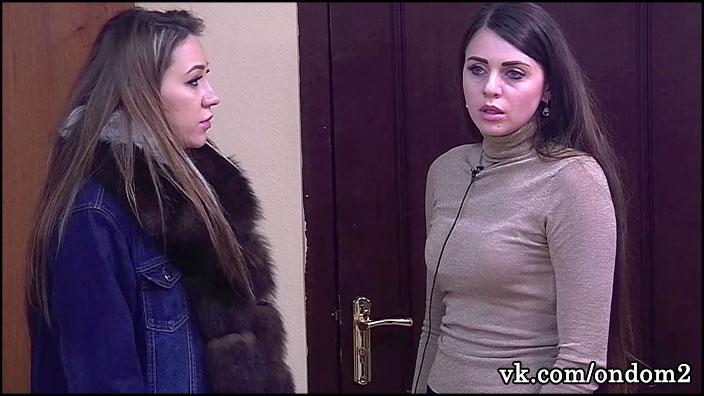 Ольга Рапунцель жестоко отомстит Алёне Савкиной.