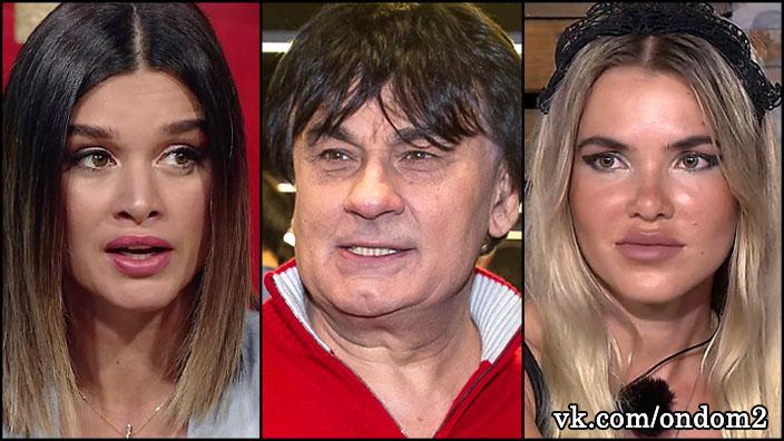 Ксения Бородина жестко высказалась про ситуацию Дарьи Друзьяк и Александра Серова.